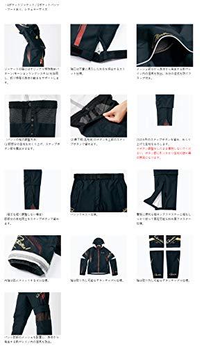 GAMAKATSU(がまかつ)『フィッシングレインスーツ(半袖デタッチャブル)(GM-3643)』