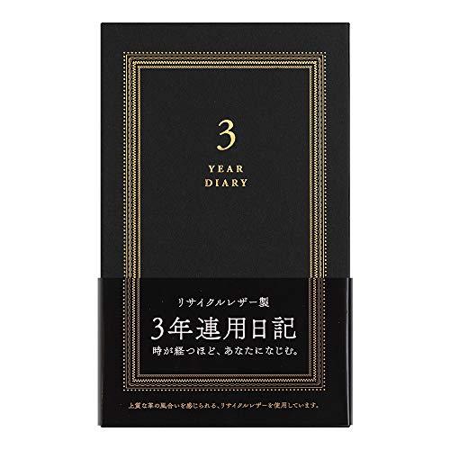 ミドリ 日記 3年連用 リサイクルレザー 黒 12889006