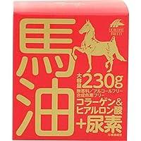 ユニマットリケン 馬油クリーム+尿素 230g