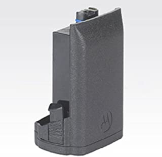 PMNN4486A PMNN4486 - Motorola IMPRES2 Li-Ion Battery, 3400 mAh