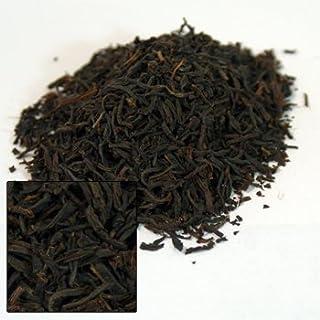 Assam - Belseri Estate Organic Black Tea - 1 Pound