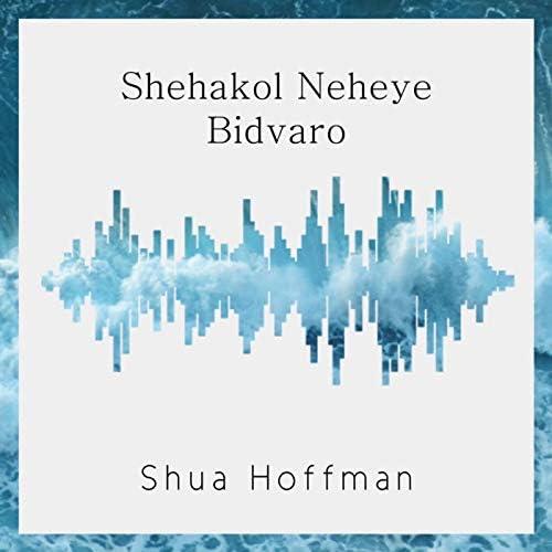 Shua Hoffman
