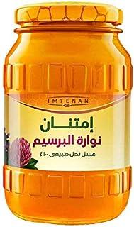 Imtenan Clover Blossom - Pure Bee Honey, 800 gm
