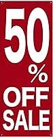 バナー 50% OFF SALE ポンジ No.69680 (受注生産)