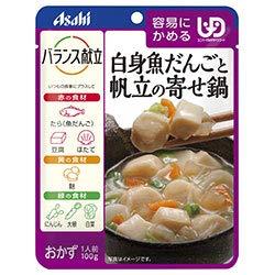 アサヒグループ食品 バランス献立 白身魚だんごと帆立の寄せ鍋 100g×24袋入×(2ケース)
