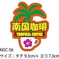 南国珈琲 トロピカルコーヒー ステッカー シール NGC-S6