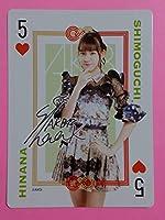 AKB48 福袋2019 トランプ ハート5 下口ひなな