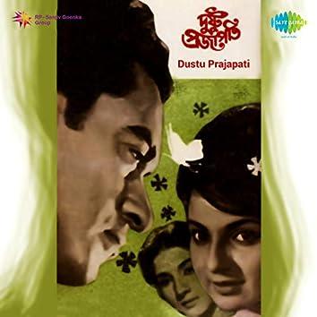 Dustu Prajapati (Original Motion Picture Soundtrack)