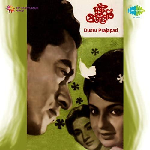 Hemant Kumar & Rabindranath Tagore