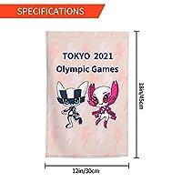 Xmbeirui 2021オリンピック旗 大日本帝国旗 Flag スポーツ用品 ポリエステル繊維素材 防水生地 装飾旗 旗 ガーデンフラッグ(30x45)オリンピック競技 Olympic Games2021fhj110
