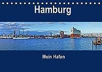 Hamburg - Mein Hafen (Tischkalender 2022 DIN A5 quer): Schoene An-und Aussichten aus der Hafenstadt Hamburg (Monatskalender, 14 Seiten )