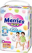 Merries Kao Pants and Diapers All Size - S/M/L/XL/XXL/New Born, Comes with Free Gift [ Japanese Import ] (Pants XL)