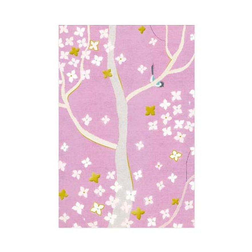 否定する紫の運賃いろどり御朱印帳 tokiiro ときいろ GN-7096 ひらいみも オリエンタルベリー