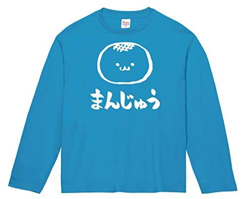 まんじゅう 饅頭 スイーツ 食べ物 筆絵 イラスト おもしろ Tシャツ 長袖 ターコイズ S
