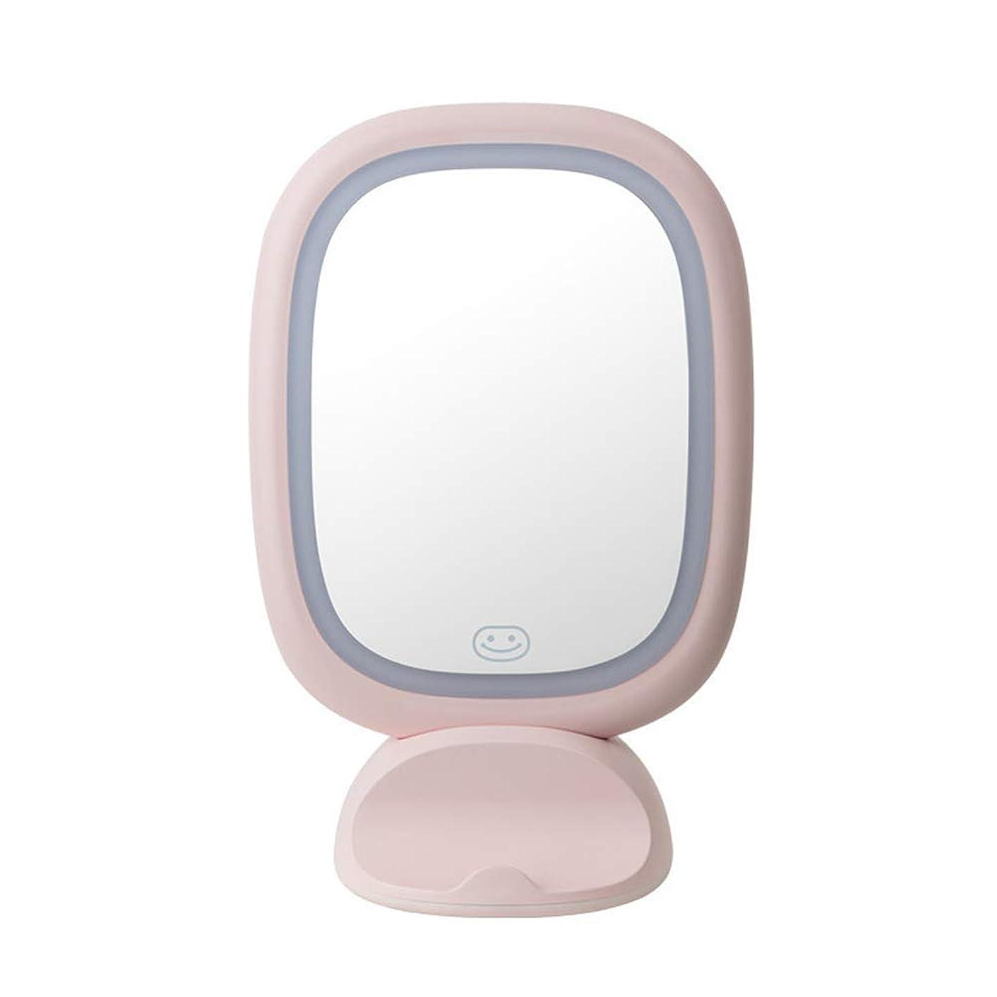 十代敬口ひげ磁気アトラクションLEDバニティミラー、光、スマートタッチ、調整可能な明るさとデスクトップメイクアップミラー,Pink