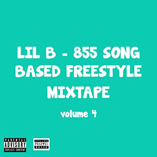 Letter to Brandon Based Freestyle [Explicit]