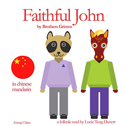Faithful John - 忠实的约翰 cover art