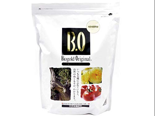 Japanese Biogold Original Natural Organic Fertilizer Bonsai & Plant Food - 900 g