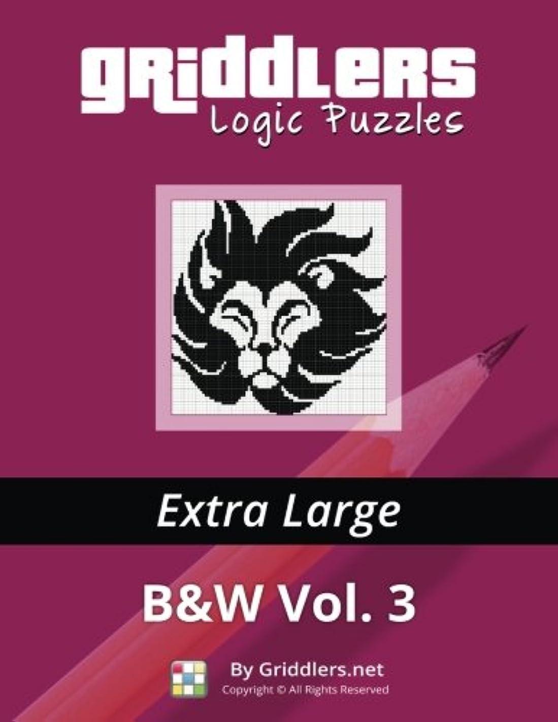 ファンブル幽霊なるGriddlers Logic Puzzles: Extra Large