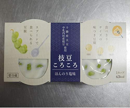 北海道 枝豆ころころ豆腐 90g×2個×10入×10箱 中田食品 充填豆腐 十勝産大豆 中札内村産の枝豆入り