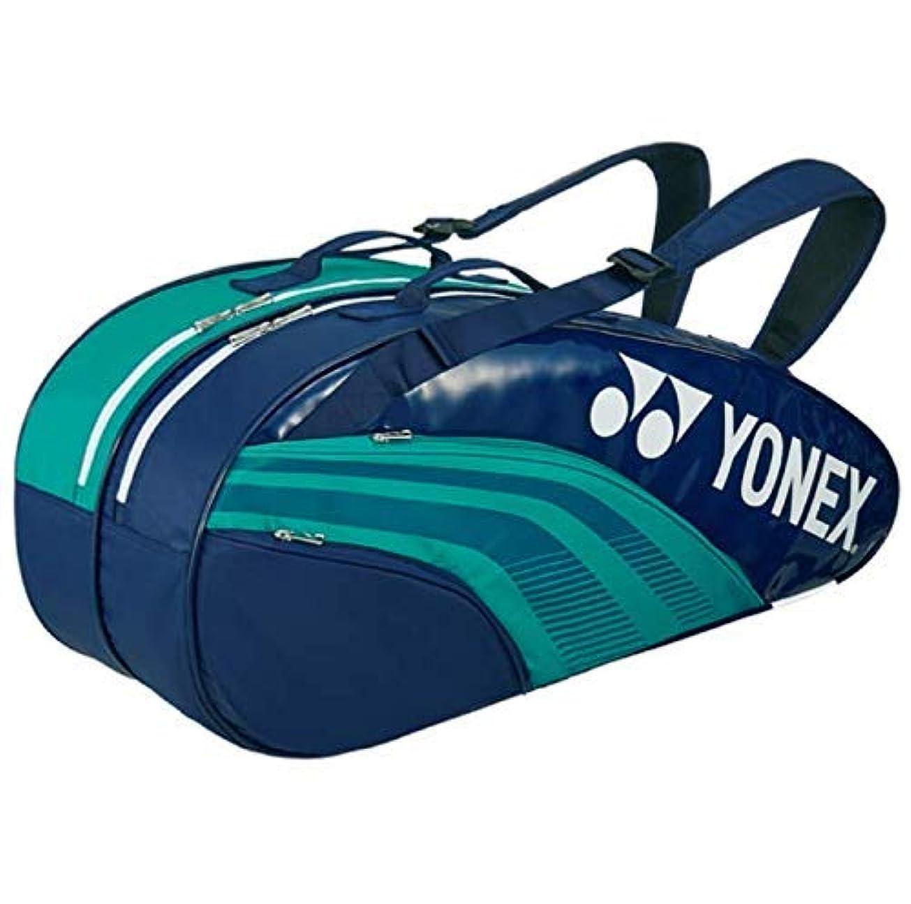 くしゃみ打ち負かすブロックするYONEX(ヨネックス) ラケットバッグ6(リュック付き) アクア BAG1932R-301