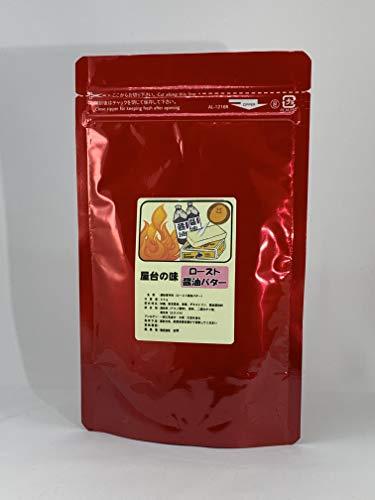 フライドポテト 味付け シーズニング 80g 屋台の味 フリフリポテト・シャカシャカポテト粉 (ローストしょうゆバター 味)