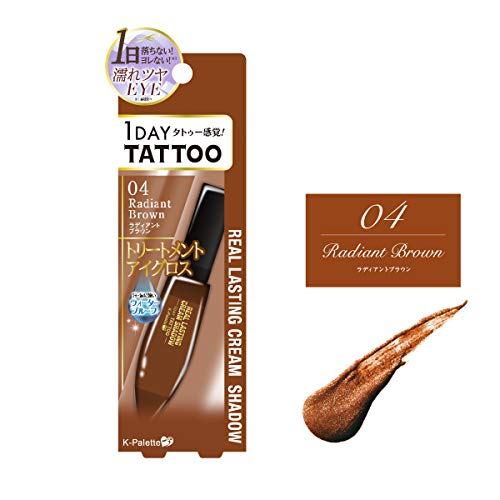 K-Palette 1 Day Tattoo Real Lasing Cream Shadow 04 Radiant Brown