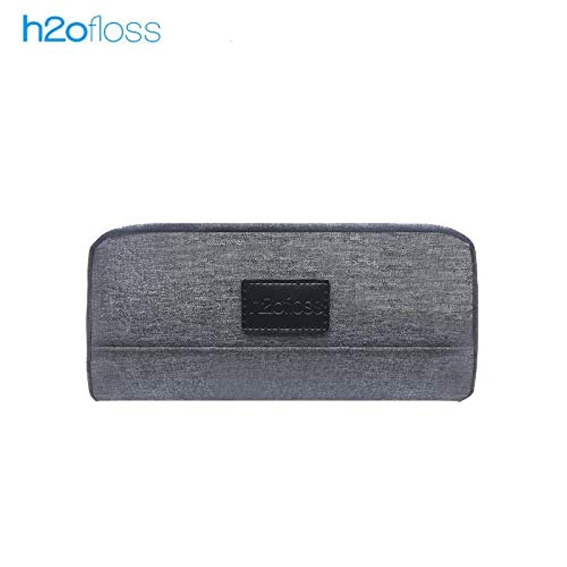 相手毒退屈h2ofloss HF-5 専用の収納バッグ 口腔洗浄器 ジェットウォッシャー スーパー便利な ハードケース 専用旅行収納