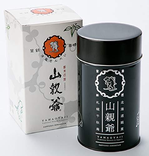 千秋庵『山親爺 丸缶35枚入』