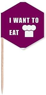 Eat Cake Desire Life Art Deco Gift Fashion Toothpick Flags Cupcake Picks Party CelebrCelebration