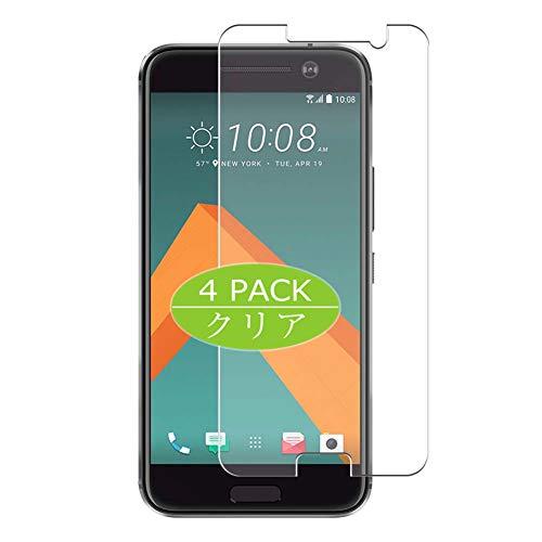 VacFun 4 Piezas Claro Protector de Pantalla, compatible con HTC 10 (HTC...