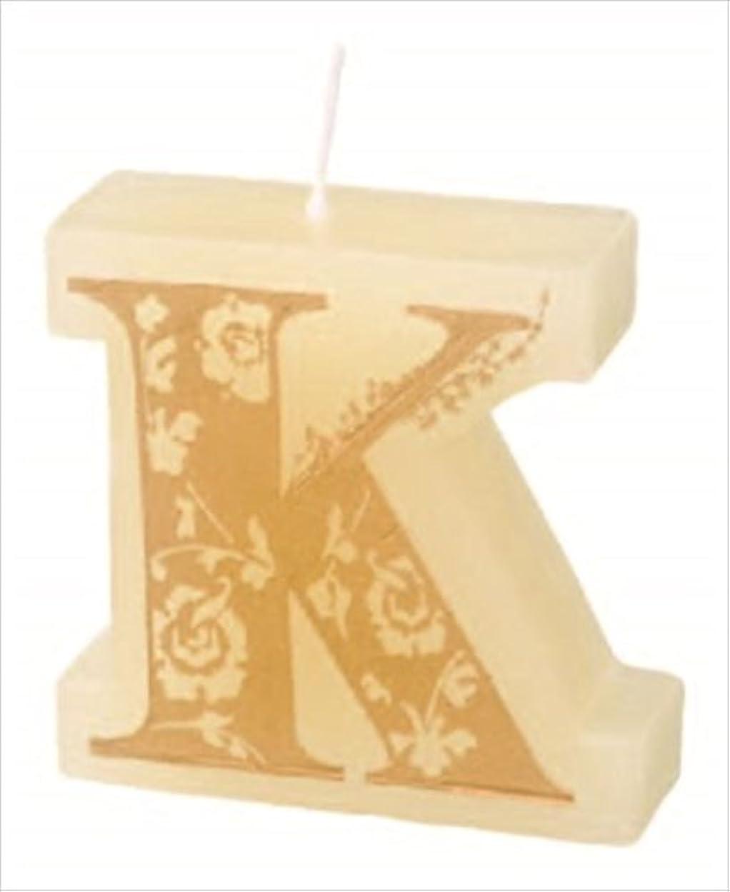 変更呼ぶオリエンテーションカメヤマキャンドル(kameyama candle) イニシャルキャンドルミニ 「 K 」