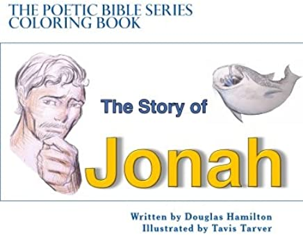 Poetic Bible Series