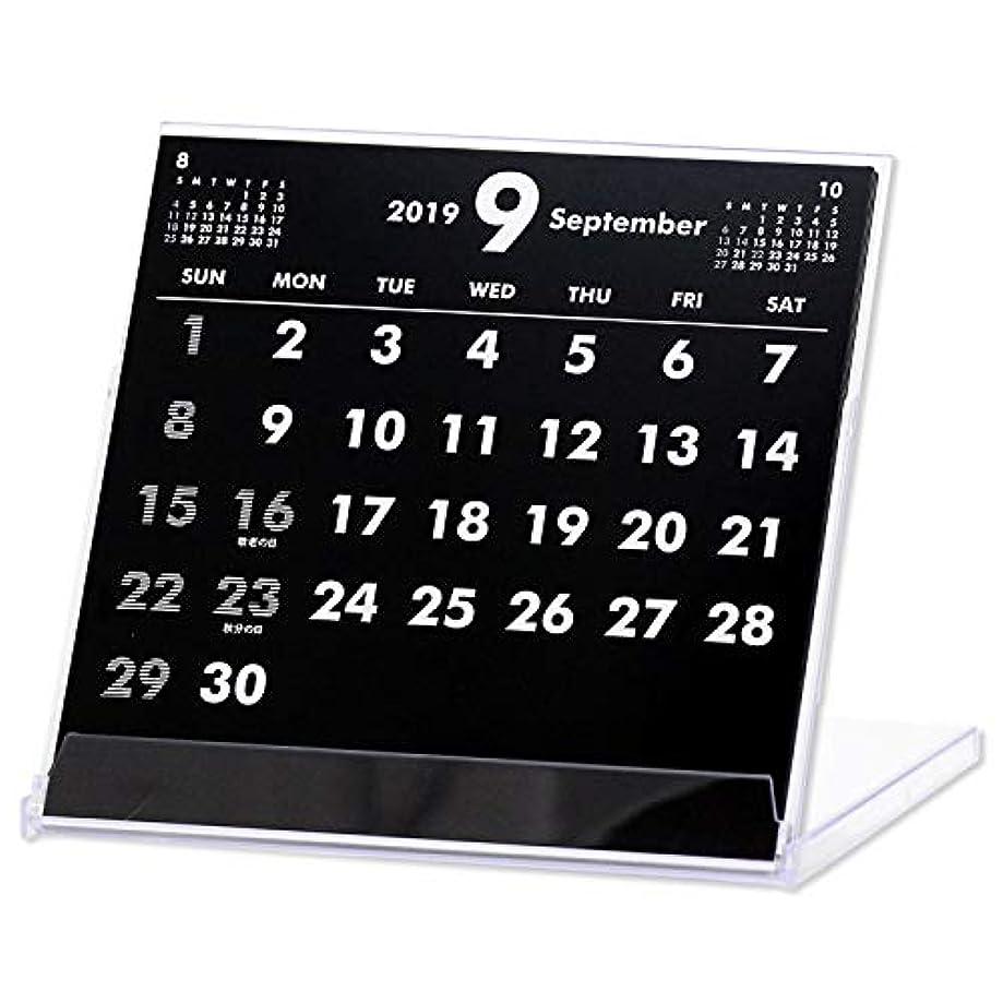 ソロ衝突休憩する9月始まりCDケースサイズ卓上カレンダー(ブラック&ホワイト)