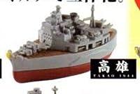 デフォルメ 連合艦隊 Vol.1 [6.重巡洋艦 高雄(1944)](単品)