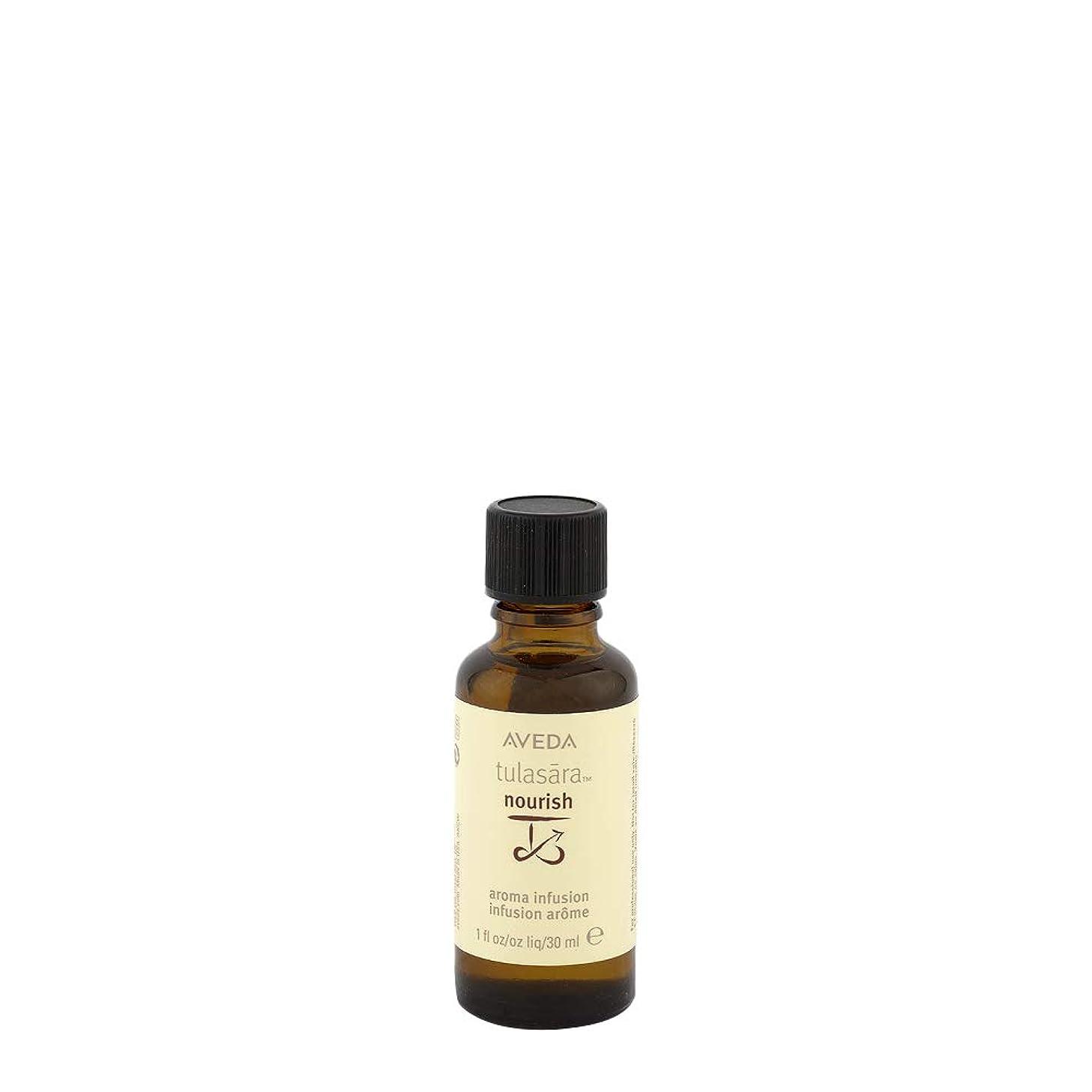 ブレークレルム堂々たるアヴェダ Tulasara Aroma Infusion - Nourish (Professional Product) 30ml/1oz並行輸入品