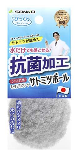 サンコー 台所用 スポンジ 抗菌 キッチン用クリーナー サトミツボール やわらか びっくりフレッシュ グレー 日本製 BA-60