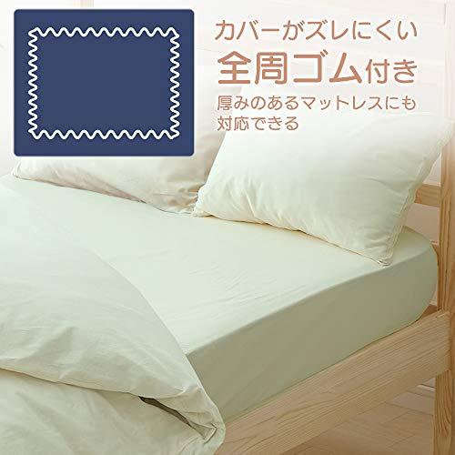 アイリスオーヤマボックスシーツ綿100%シーツベッドカバーマットレスカバーシングル100×200×25cm洗えるベージュCMB-S