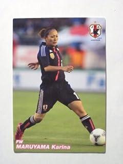 2013カルビーサッカー日本代表【丸山桂里奈】レギュラーカードNo53