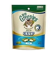 グリニーズ 猫用 毛玉ケア ツナ味 90g