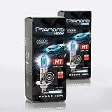 2x H1 12V 55W Diamond Vision Xenon Look Effekt Halogen KFZ Lampen Birnen Licht...