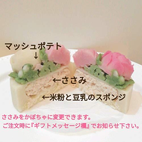 ミニサイズピンク系7cmローズ3ささみ犬用ケーキ誕生日ペットケーキワンコケーキ犬ケーキ猫用ケーキフラワーケーキ