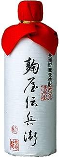 老松酒造 長期貯蔵麦焼酎 麹屋伝兵衛 41度 [ 焼酎 大分県 720ml ]