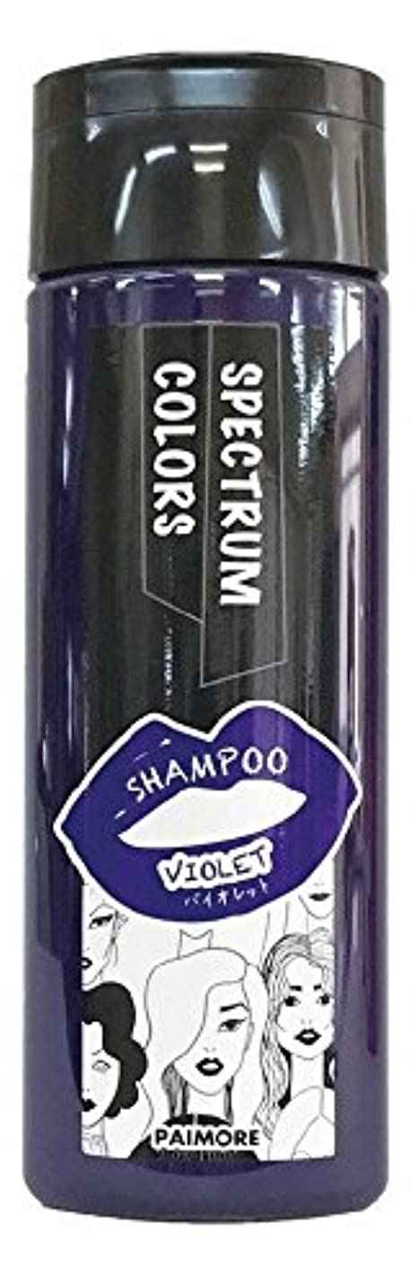 海嶺地中海ブランデーパイモア カラーシャンプー バイオレット 200g