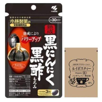 [セット品] (小林製薬の栄養補助食品) 熟成 黒にんにく 黒酢もろみ (約30日分) 90粒 1袋 + SHOWルイボスティー1袋