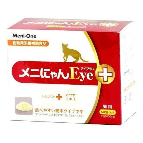 【4個セット】メニにゃん Eye+(プラス) 粉末タイプ 猫用 60包入