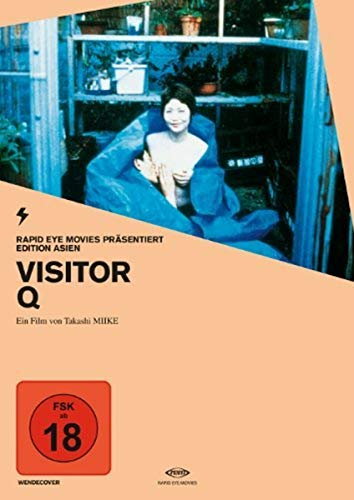 Visitor Q (Omu) [Import]