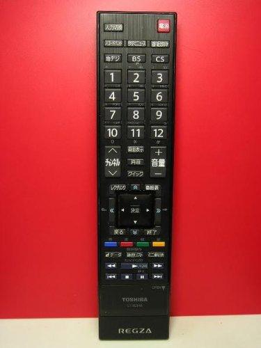 東芝 液晶テレビ用リモコン CT-90348 (75018373)