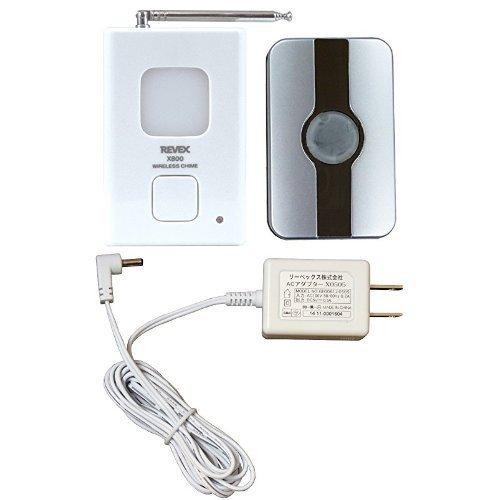 【セット買い】リーベックス Xシリーズ ワイヤレス 玄関チャイム シルバー (送・受信機) チャイム 呼び鈴 インターホン 玄関 介護 X810G + ACアダプター X0505