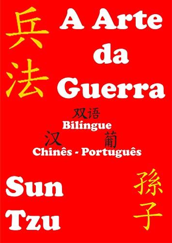 A Arte da Guerra: Bilíngue Chinês Português